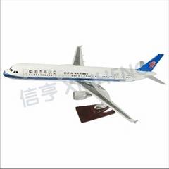 南方航空模型