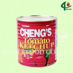 3000g 28-30 canned tomato paste