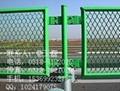 供应公路护栏网 2