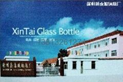 Xuzhou xintai glass bottle factory