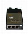 100M media converter-2 fiber ports