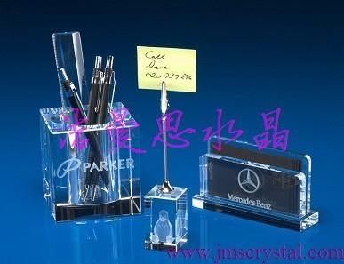 水晶笔筒 1