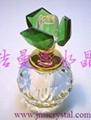 水晶香水瓶 1