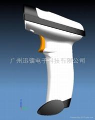 NT-2011激光條碼掃描槍平台