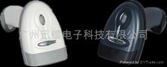 黑龍江二維無線激光條碼閱讀器掃描槍