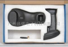 掃描槍生產廠家