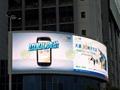 陽江LED廣告顯示屏 1