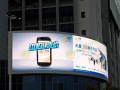陽江LED廣告顯示屏