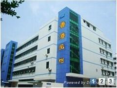 shenzhen Pheni tech Co.,Ltd