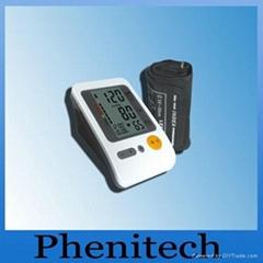 Portable digital arm blood pressure monitor BP-103H