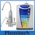 Under sink alkaline water ionizer JM-819