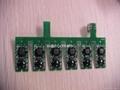 爱普生T60 1390自动复位连体芯片 1