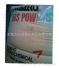 韩国锦湖ABS高胶粉HR181