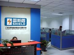 广州市雷斯盾防雷技术有限公司