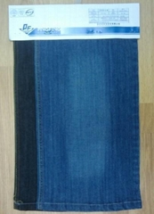 slub stretch denim