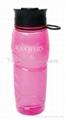 800ml BPA free water bottle