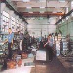 上海利佳特殊钢有限公司