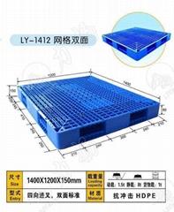 天津塑料托盤,終生質保
