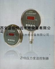 YZB压力变送控制器