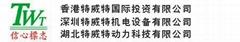 四川發電機出租