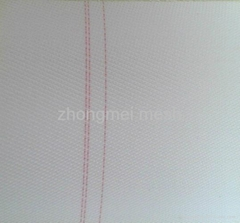 paper mill polyester forming screen mesh