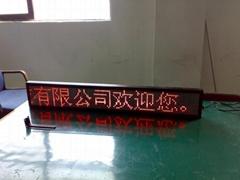 LED車載屏