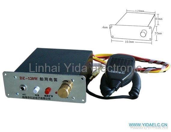 Marine Speaker and Electric siren/ Megaphone 300W for ships 2