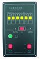 automatic Fog siren control/fog horn