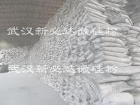 油田固井專用新必達微硅粉(硅灰)