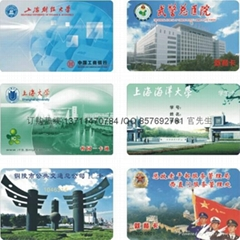飞利浦RFID卡