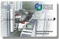 恩智浦IC卡(M1S50卡)
