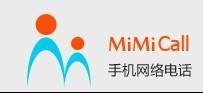 手机网络电话 mimicall 手机网络电话