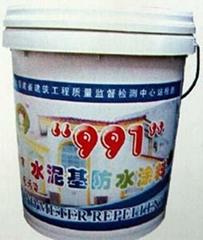 k11聚合物防水塗料,
