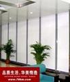供应办公大楼窗帘 1