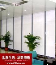 供应办公大楼窗帘