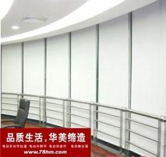供应办公大楼窗帘 2