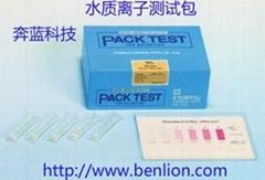 日本共立水质离子测试包