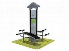 Outdoor fitness equipment RFS-26302