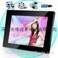 深圳工廠供應17寸高清數碼相框