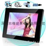 深圳工廠供應17寸高清數碼相框 廣告機