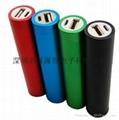 MD06手电筒移动电源-2600MA 2