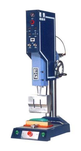 超音波熔接机 1