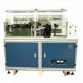 超音波熔接机 4