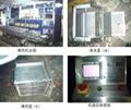 超音波自动单槽多槽清洗机