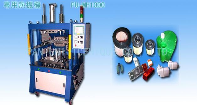 塑胶焊接机 1