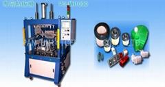 塑胶焊接机