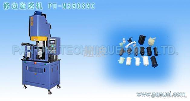 濾芯焊接機 1