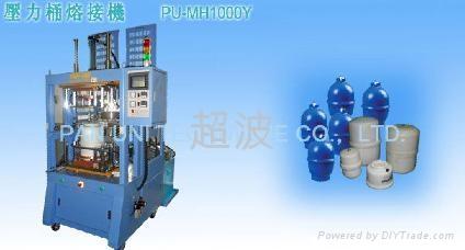 PP压桶熔接机 1