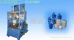 PP壓桶熔接機