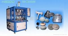 注水型塑料球焊接机